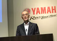 yamaha-collaboratioin.png